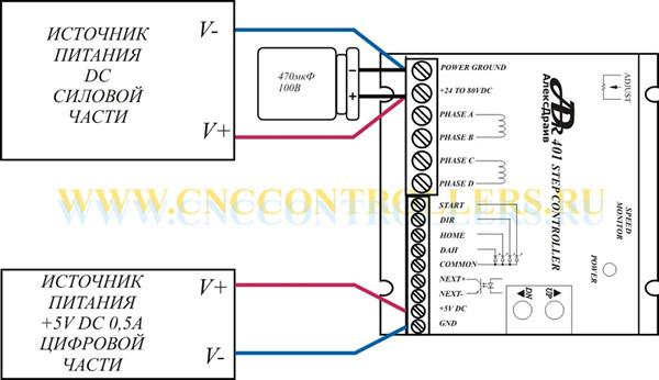 Автономный контроллер шагового двигателя схема.