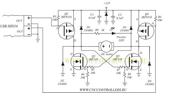 Схема подключения двигателей