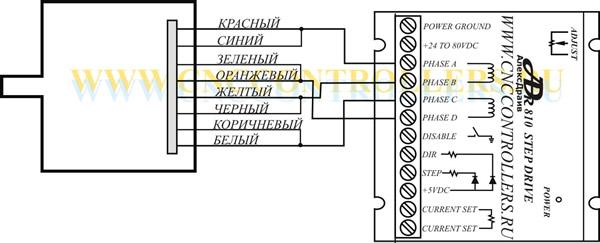 Подключение двигателя 57BYGH115-007 с параллельным подключением обмоток